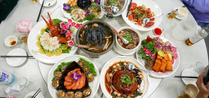 魚村平價活海鮮-年菜